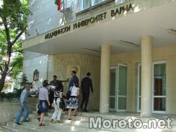 Medicinski Universitet Varna Prof D R Paraskev Stoyanov Moreto