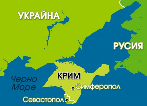 Ukrajna Podgotvya Ptna Karta Za Vrshane Na Krim Moreto Net Varna