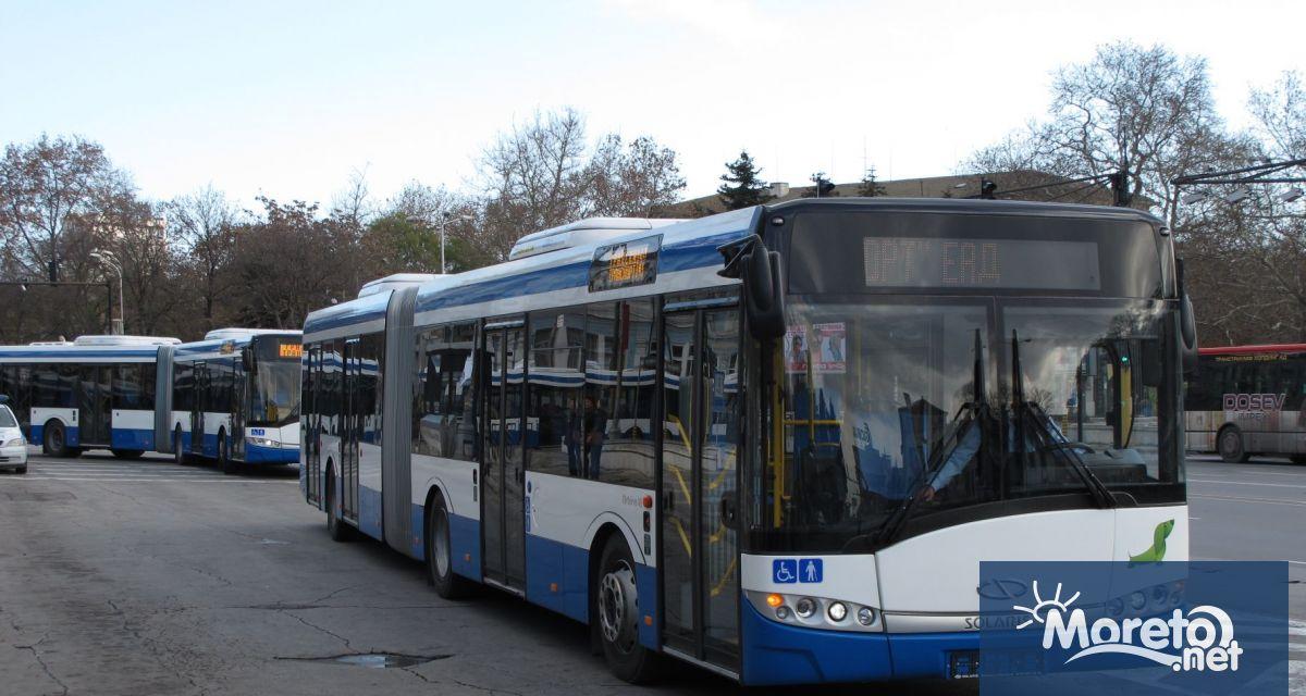 Promociya Za Pensionerite Vv Varna Kupete Karta Za 2 Avtobusni