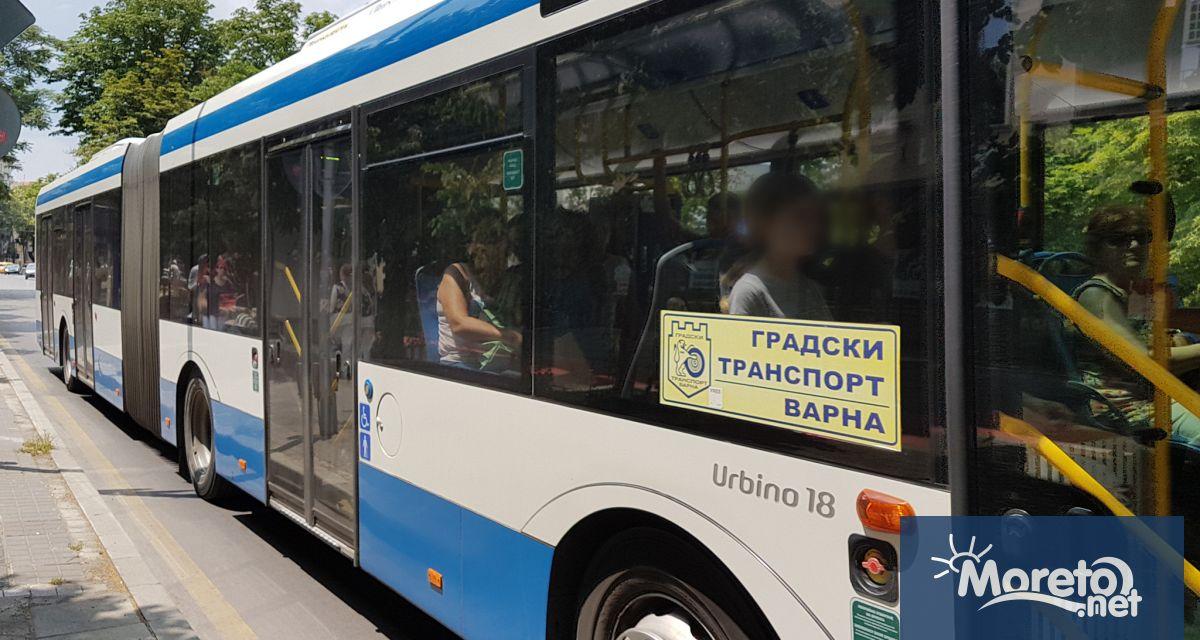 Odobriha Novite Ceni Na Kartite Za Gradskiya Transport Vv Varna